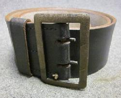 click to see gu250-wwii-german-political-leader146s-belt