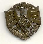 ml1344-wwii-german-1936-hitler-youth-jugenfest-cut-out-tinnie