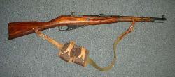 fr872-wwii-soviet-m38-moisinnagant-carbine-museum-grade-demil-nonfiring